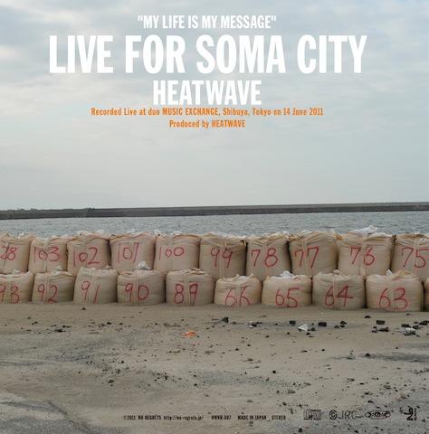 Live-for-Soma-Cityback.jpg
