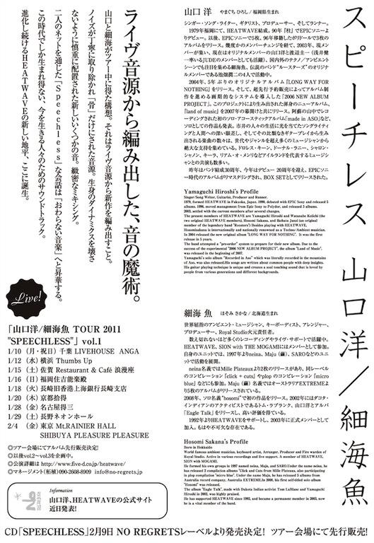 a5card_bb.jpg