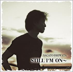 stillimon_album.jpg