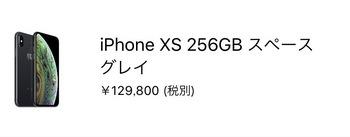 C5C20580-7D99-47BA-B91F-095C361223F6.jpeg