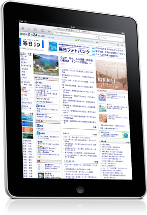 overview_safari_20100225.png